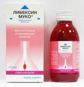 Чем можно лечить сухой кашель
