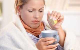 Как вылечиться от простуды