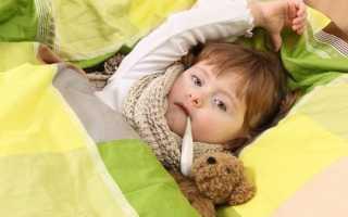 Температура при ОРВИ у детей сколько дней