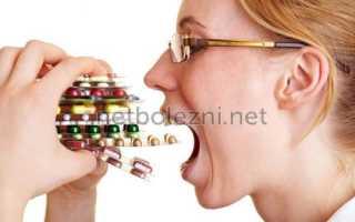 Лекарства от гриппа и ОРВИ у взрослых