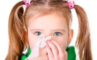 У ребенка кашель и сопли чем лечить