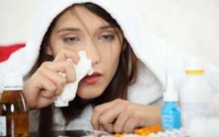 Против гриппа и простуды