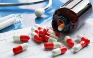 Антибиотики при пневмонии у взрослых в таблетках