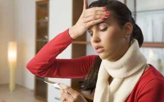 Простуда головы
