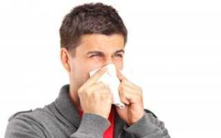 Как получить воспаление легких
