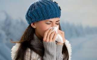 Мазь под нос от простуды для детей