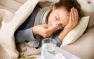 Заболеваю простудой что делать