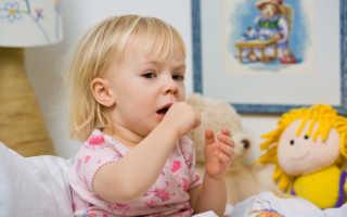 Как остановить сухой кашель у ребенка