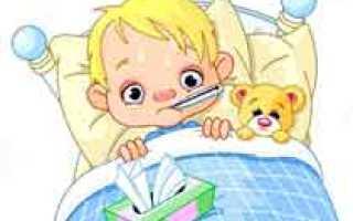 Как вылечить бронхит у ребенка народными средствами