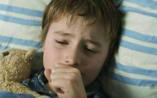 Першащий кашель у ребенка