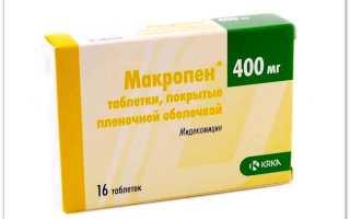 Название антибиотиков при простуде