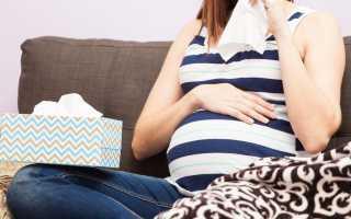 Лекарство от гриппа при беременности