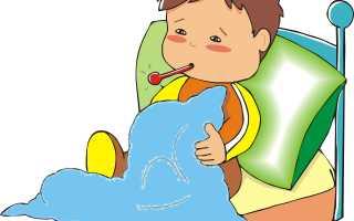 Орви у детей без симптомов