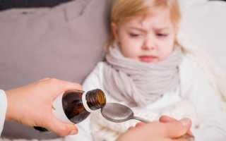 Комаровский кашель и лекарство от кашля видео