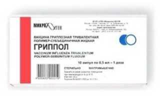 Делать ли прививку от гриппа взрослому отзывы