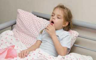 Неврологический кашель у ребенка симптомы