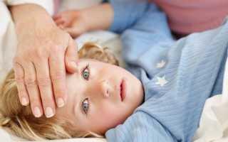 Пневмония без температуры у ребенка