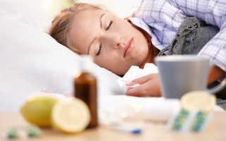 Чем лечить ОРВИ у взрослого лекарства