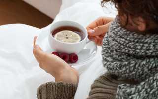Что пить при гриппе