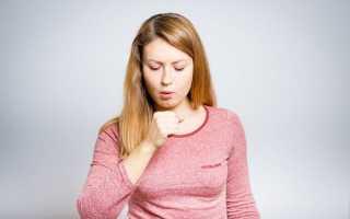 Астматический кашель лечение