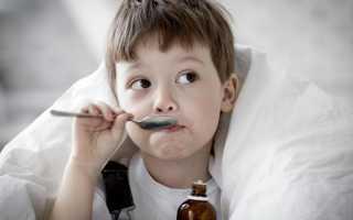 Самый эффективный сироп от кашля для детей