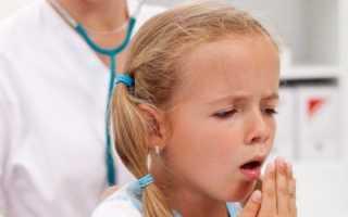 Как остановить сильный кашель у ребенка