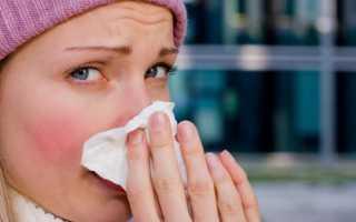 Порошки от простуды для детей