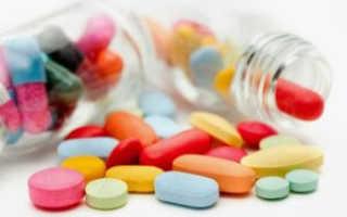 Таблетки подавляющие кашель