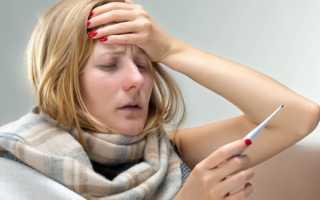 Средство от простуды быстрого действия