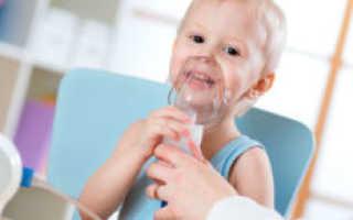 Ингалятор для детей от кашля