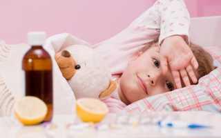 Антибиотик ребенку при ОРВИ какой лучше дать