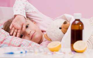 Детское противовирусное средство при простуде