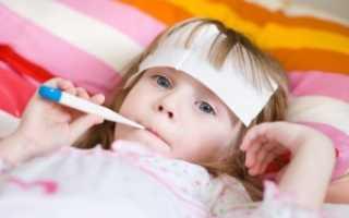 Простуда у ребенка 4 года чем лечить