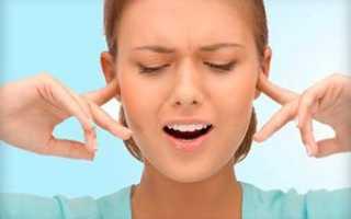 Закладывает уши при простуде как лечить