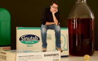 Антибиотики при простуде у взрослых названия список