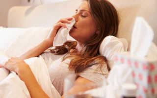 Что принимать беременным при простуде