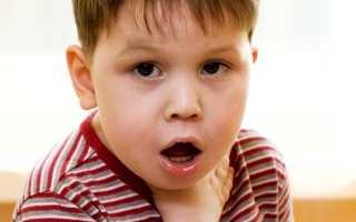 Удушающий кашель у ребенка что делать