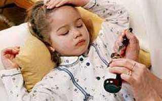 Антибиотик при простуде взрослому
