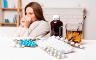 Противокашлевые препараты при влажном кашле
