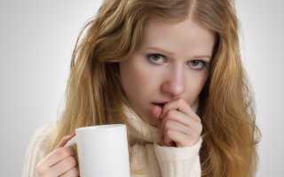 Средства от простуды при грудном вскармливании