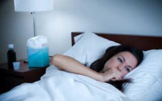 Как облегчить кашель ночью