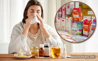 Таблетки от простуды эффективные