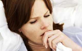 Аллергический кашель при беременности