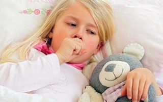 Гавкающий кашель у ребенка чем лечить