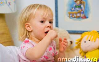 Сильный кашель у ребенка чем лечить