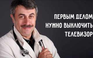 Комаровский про кашель у детей видео