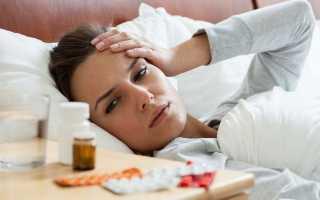 Признаки гриппа