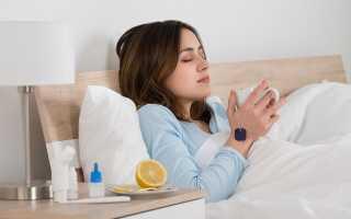 Порошки от простуды и гриппа список