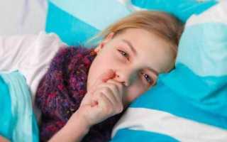 Ребенка мучает кашель по ночам