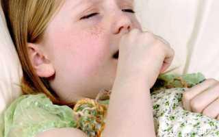 Как убрать кашель у ребенка